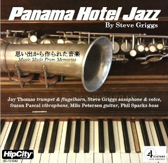 Panama Hotel Jazz Gift Bundle