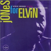 Jones for Elvin: Volume 1